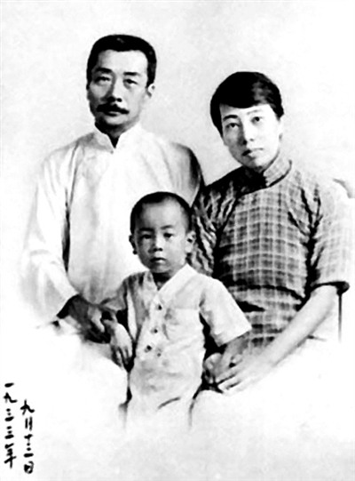 鲁迅/许广平鲜为人知的初恋