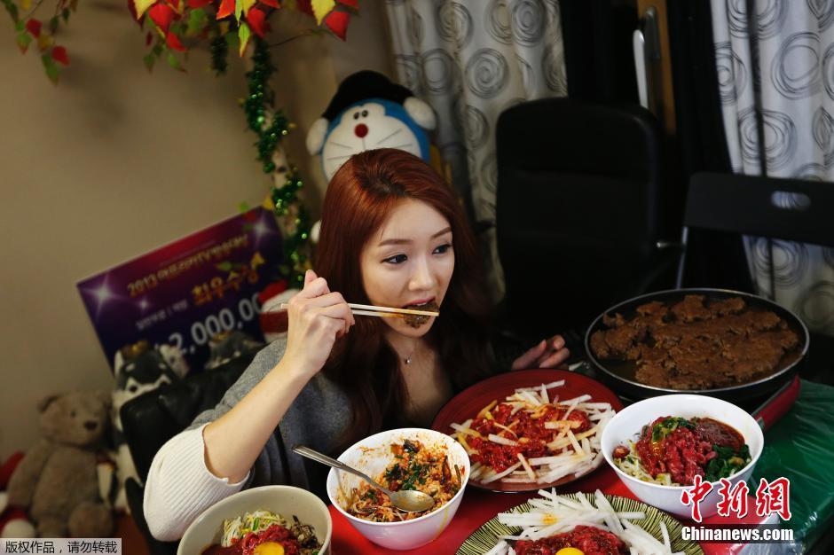 韩美女视频直播吃饭