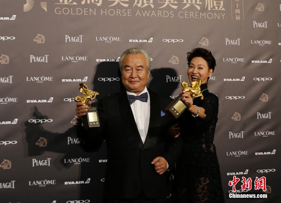 11月25日晚,第54届金马奖获奖名单在台北揭晓.最佳男女主角的获