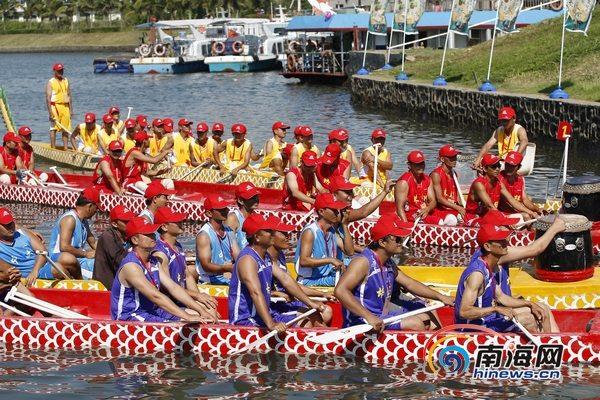 海南琼海举行端阳旅游文化节