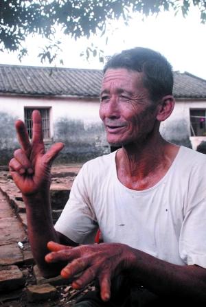 """海南岛解放前,国共两党的官员可能在外""""打得不可开交"""",但逢年过节回村"""