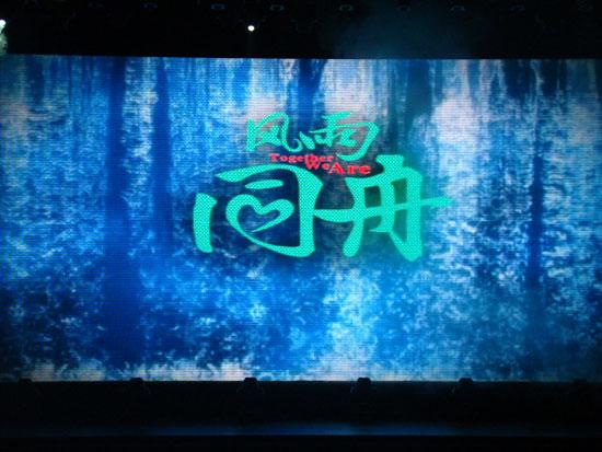 汉字字体设计 配图斌