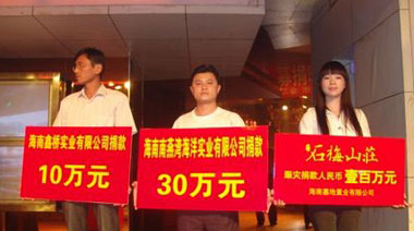 欢乐节志愿者尽展美丽大方之仪态 日月湾冲浪节明年1月举行 陈楚生助
