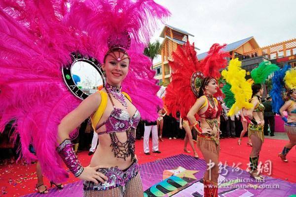 2011年第十二届中国海南岛欢乐节开幕(4)