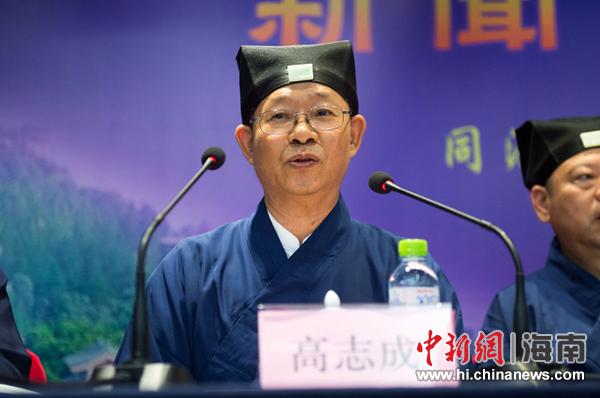 中华道德文教协会秘书长高志成 骆云飞 摄