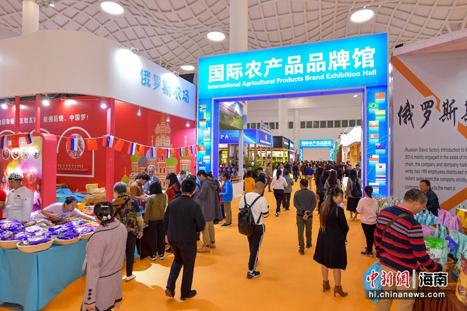 2020年中国(海南)国际热带农产品冬季交易会