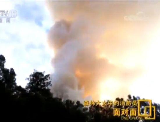 森林大火中的消防员――木里森林扑火全景纪实